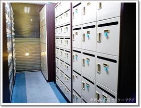 Space Photo Thumbnail