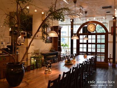Cafe mamehico Koen-Dori