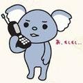 685c44a495c184d342ad58779387c8a21e43247e